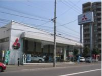 北海道三菱自動車販売株式会社 北19条店