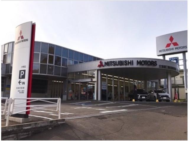 北海道三菱自動車販売(株)小樽店