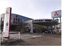 北海道三菱自動車販売株式会社 小樽店