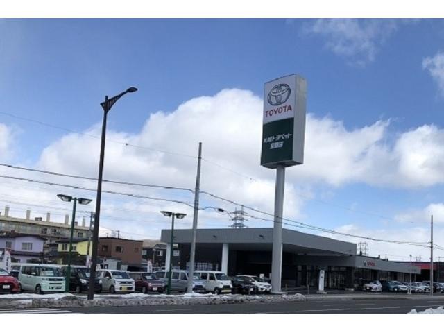 札幌トヨペット(株) 室蘭店