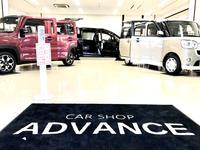 CAR SHOP ADVANCE
