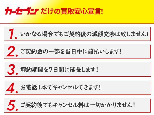 カーセブン旭川店(6枚目)