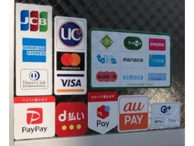 お支払いはクレジットカード、各種QR決済、電子マネー対応しております。