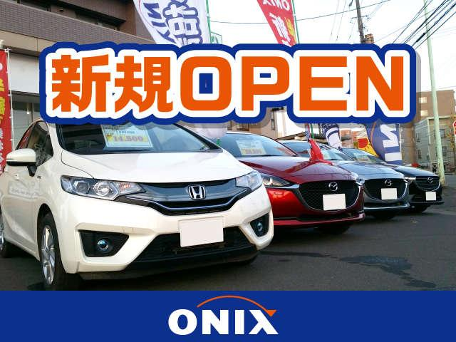 オニキス 札幌厚別西店