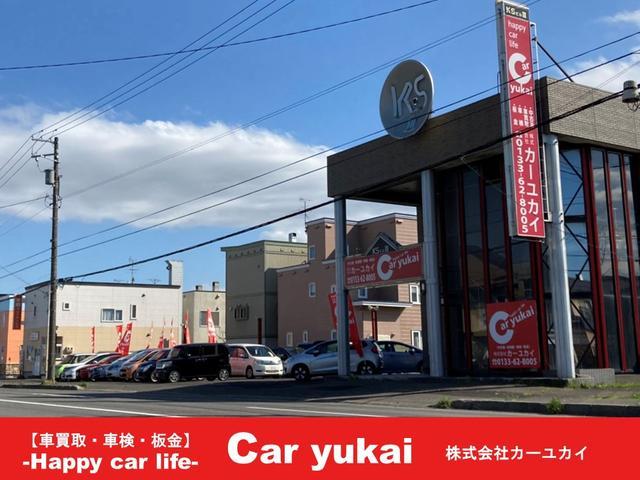 株式会社カーユカイ/Car yukai