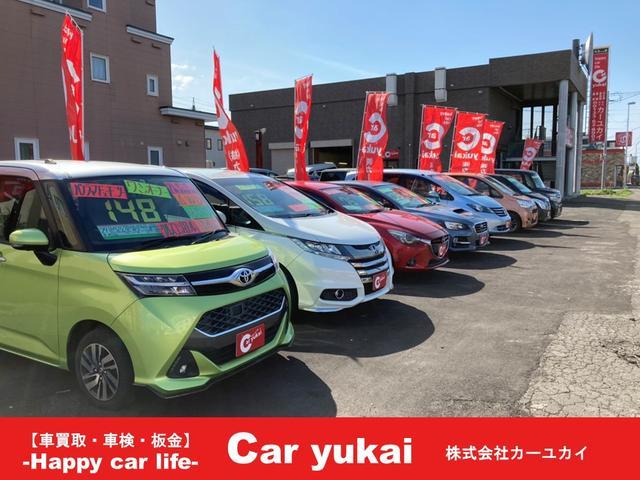 株式会社カーユカイ/Car yukai(1枚目)