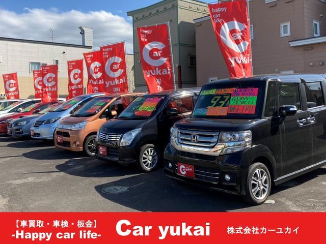 株式会社カーユカイ/Car yukai(2枚目)