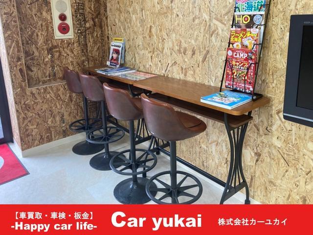 株式会社カーユカイ/Car yukai(5枚目)