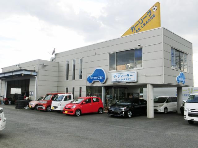 「群馬県」の中古車販売店「(有)カーリーグ」
