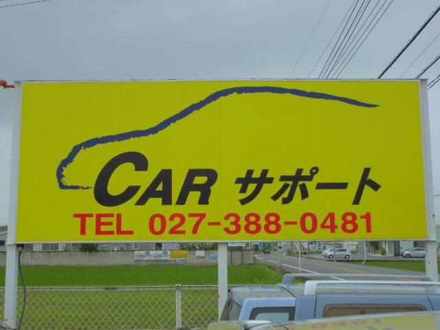 上質なお車をお求め易いプライスにてお届けしております!アフターサービスにも自信があります☆