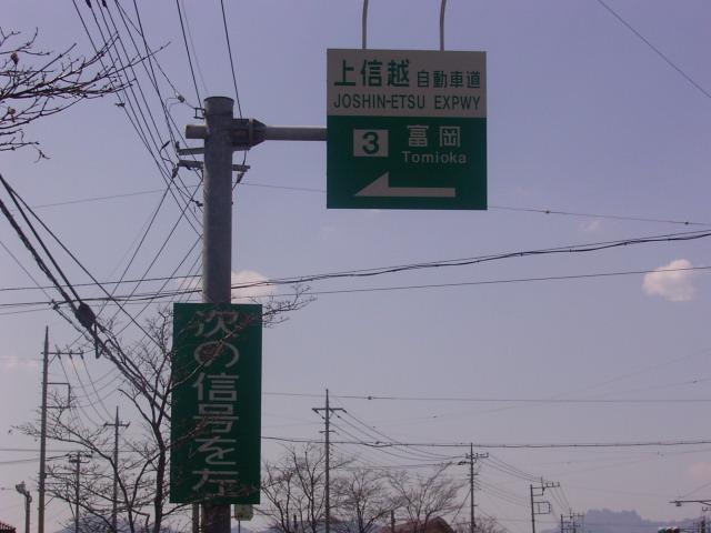 ゼネラルウィングモーター(株) インター店(4枚目)