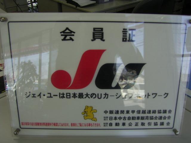 ゼネラルウィングモーター(株) インター店(5枚目)