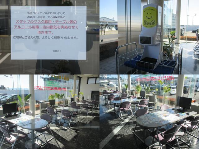 (株)東部オート 高前バイパス店(3枚目)