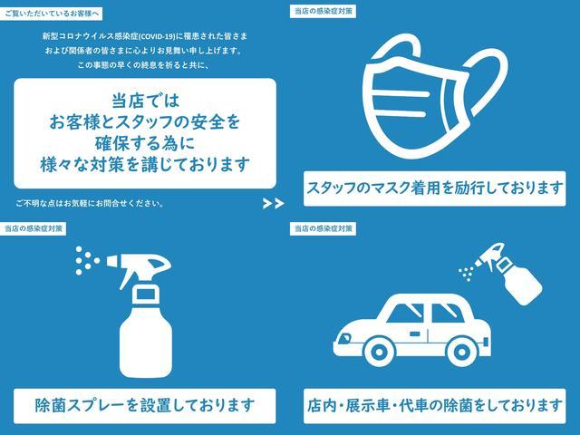 (株)東部オート 高前バイパス店(4枚目)
