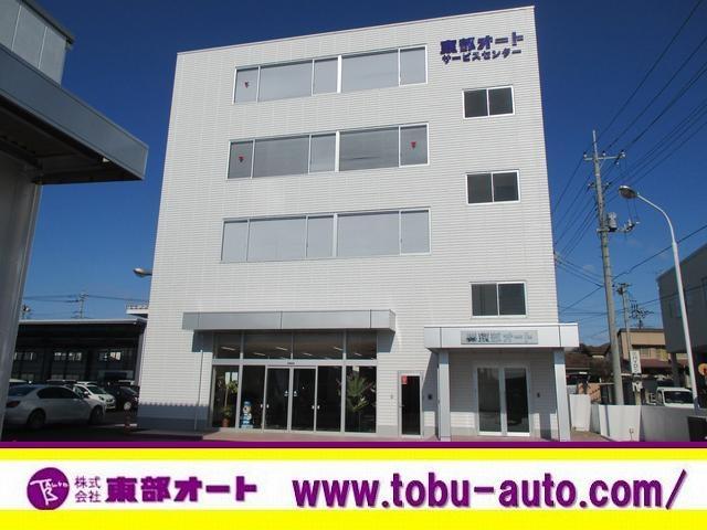 (株)東部オート 高前バイパス店(5枚目)