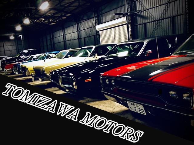 (有)TOMIZAWA MOTORS アメ車専門店