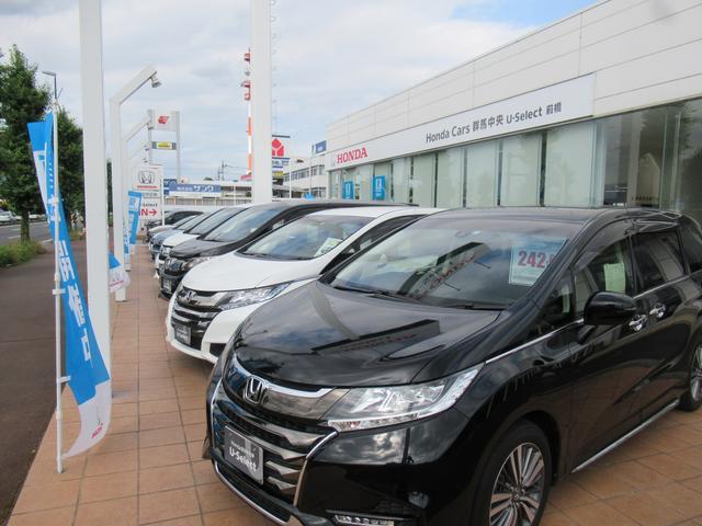 ホンダカーズ群馬中央 U-Select前橋(2枚目)