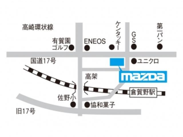 (株)関東マツダ 倉賀野店(4枚目)