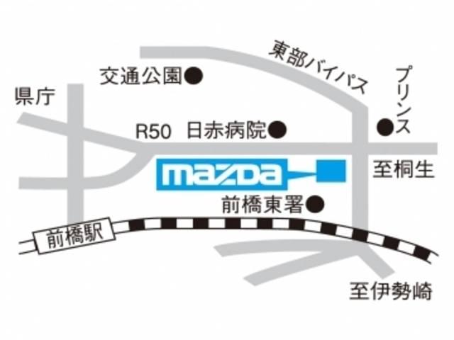 (株)関東マツダ 前橋店(5枚目)