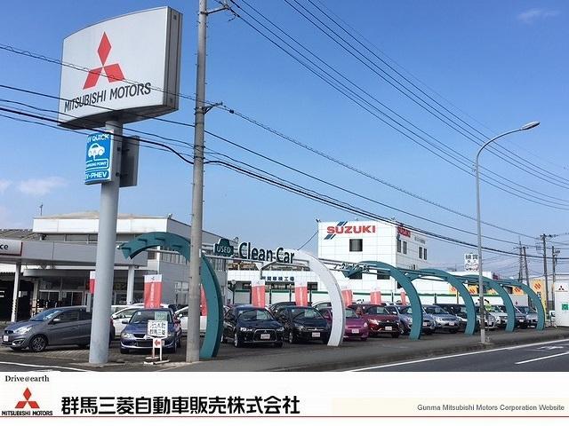 群馬三菱自動車販売(株) クリーンカー中央(1枚目)