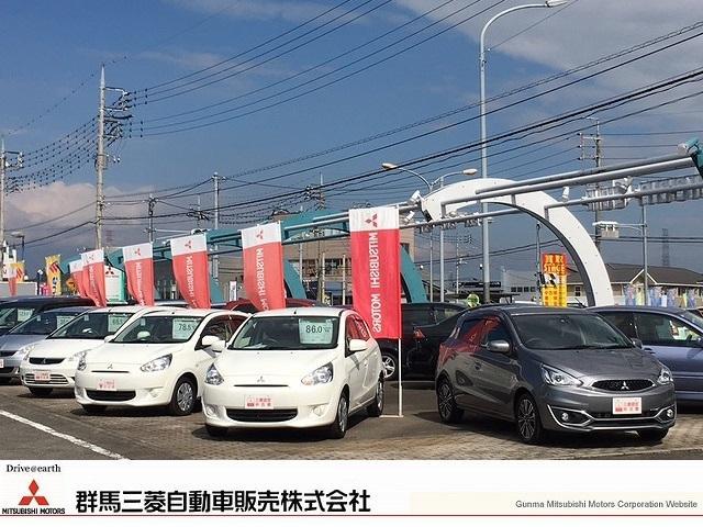 群馬三菱自動車販売(株) クリーンカー中央(2枚目)
