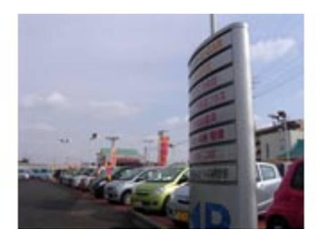 「群馬県」の中古車販売店「群馬ダイハツ自動車(株)U-Car太田」