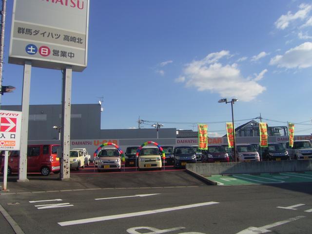 群馬ダイハツ自動車(株)U-Car高崎北(2枚目)