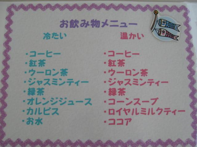群馬ダイハツ自動車(株)U-Car前橋東(5枚目)