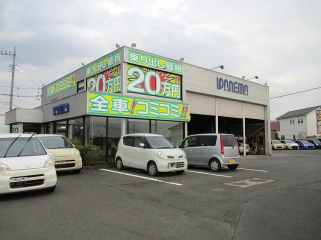 (株)イパネマ 泉沢店(1枚目)