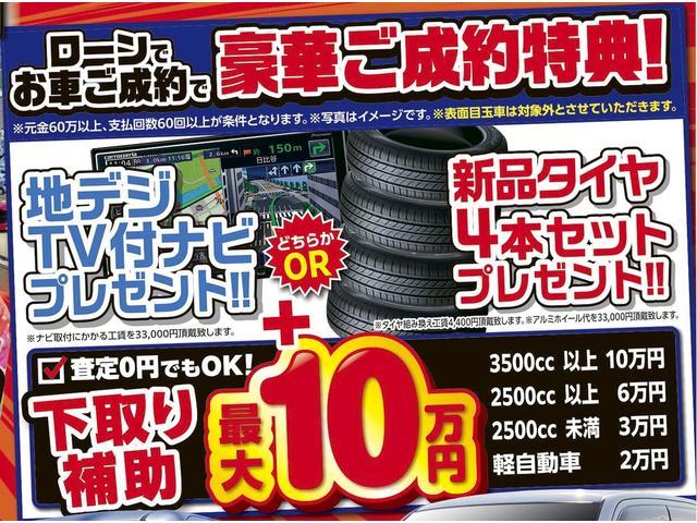 軽自動車 39.8万円専門店 原宿CAR-MART(1枚目)
