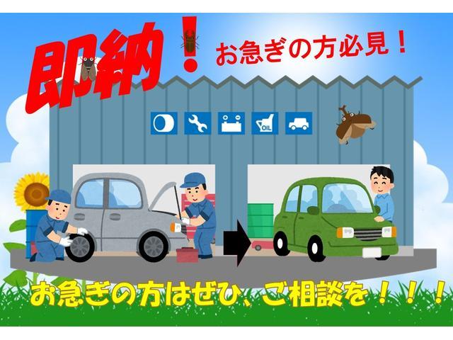 軽自動車 39.8万円専門店 原宿CAR-MART(2枚目)