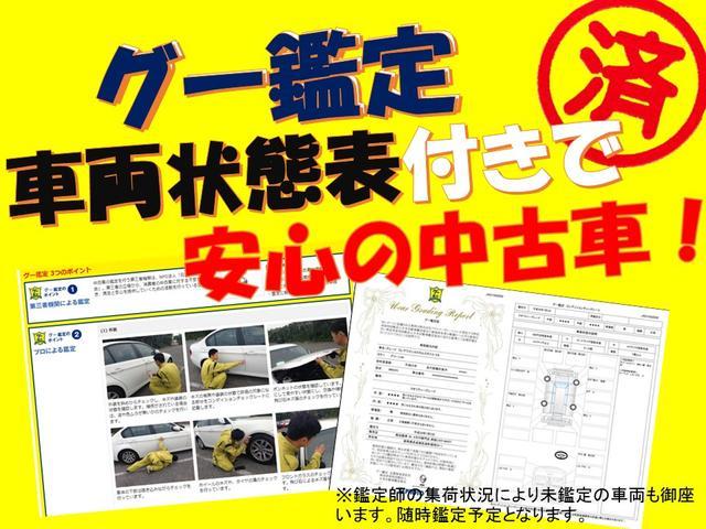 軽自動車 39.8万円専門店 原宿CAR-MART(6枚目)