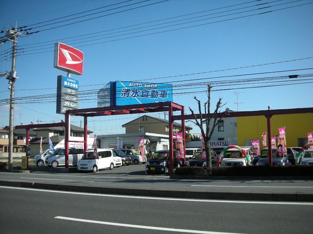 (有)清水自動車商会(1枚目)