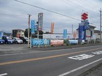 東京カーセンター(株)