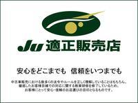 (有)斎藤自動車