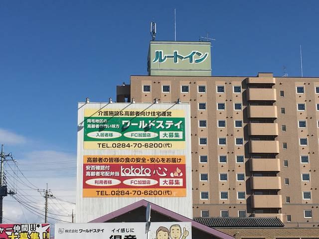 亀井オートサービス(5枚目)