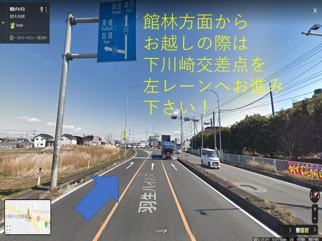 館林方面からお越しの際は下川崎交差点を左レーンへ進み、2個目の町屋交差点を左折すると店舗があります。