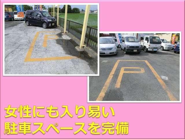 女性のお客様も来店しやすいように駐車スペースをご用意してますのでお車でいらしてください!