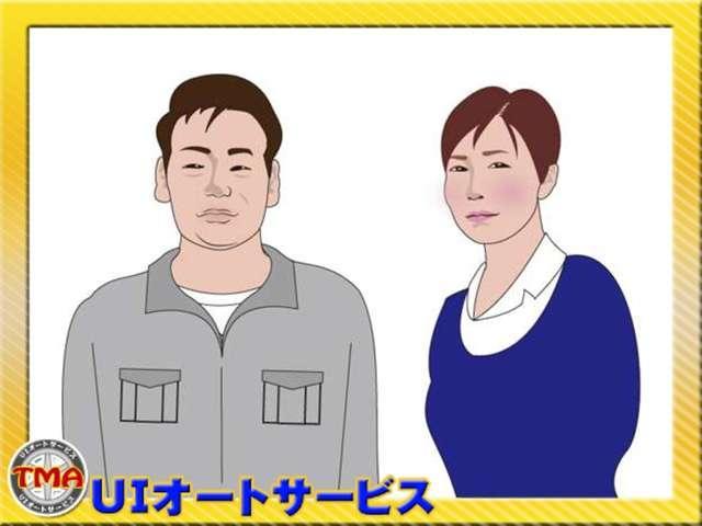 ☆☆おしどり夫婦☆☆
