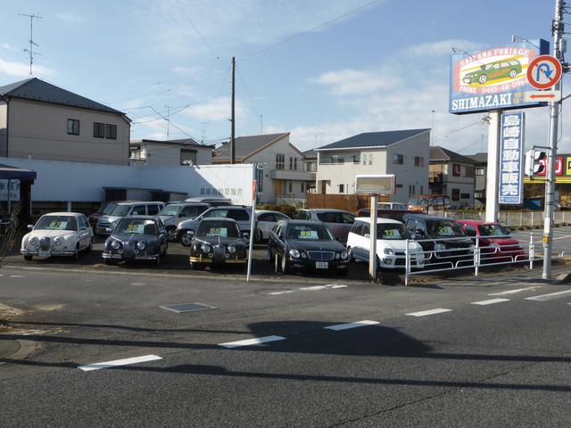 島崎自動車販売