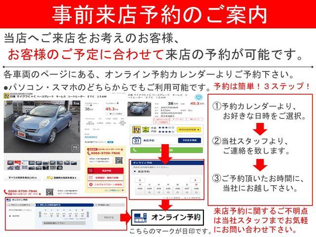 島崎自動車販売(4枚目)