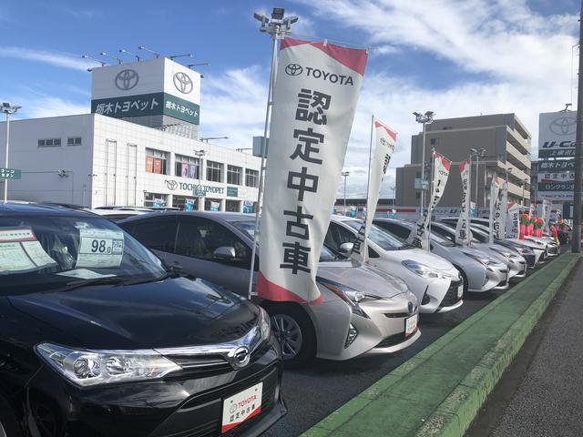 栃木トヨペット(株) U-Carセンター上横田店(1枚目)