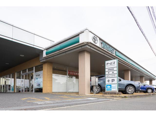 栃木トヨペット(株) U-Car西那須野店