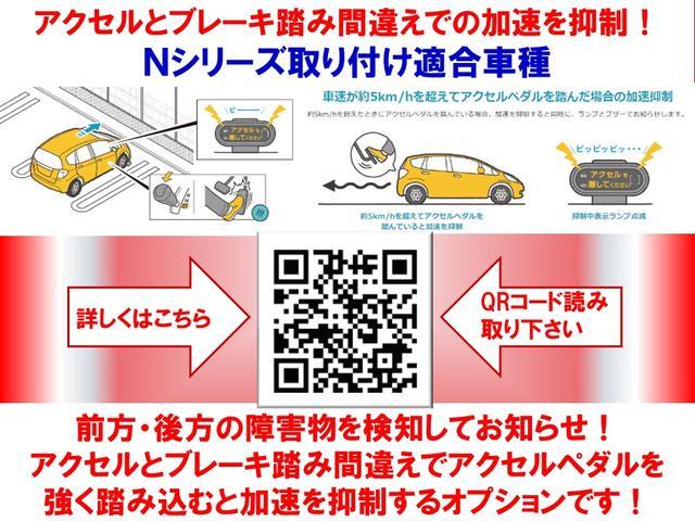 Honda Cars 栃木中央 U-Select小山(5枚目)