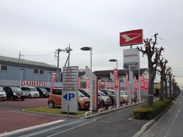 栃木ダイハツ販売(株)佐野店U-CAR展示場(3枚目)