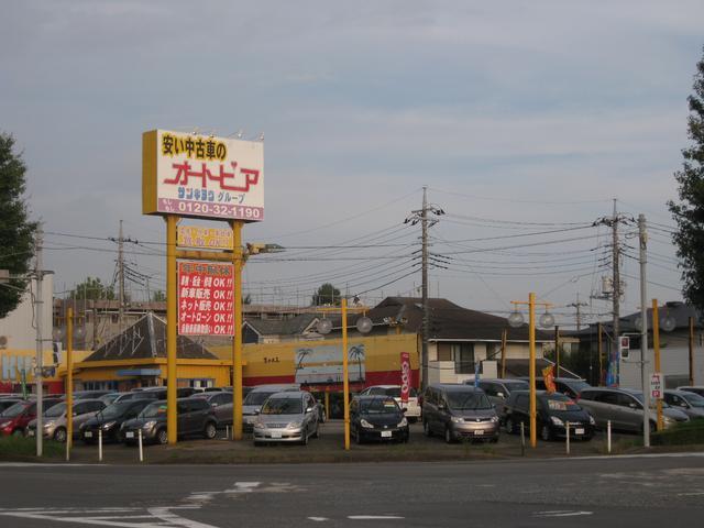(株)オートピア 格安車専門店 サンキョウグループ
