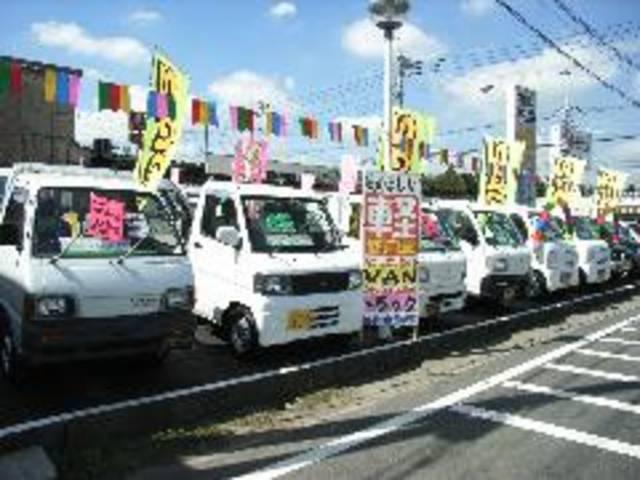 (有)協和自動車 つくば店(6枚目)