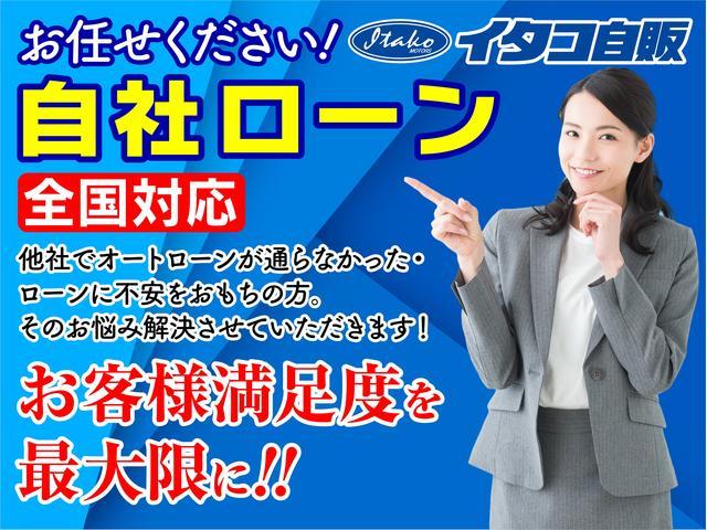 イタコ自販鹿嶋店 潮来自動車販売株式会社(4枚目)