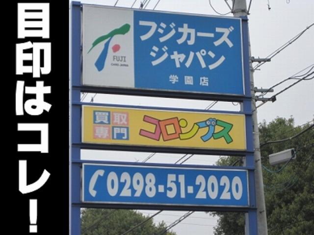 常磐道【桜土浦インター】からわずか3分程度!大角豆(ささぎ)交差点カドにございます♪