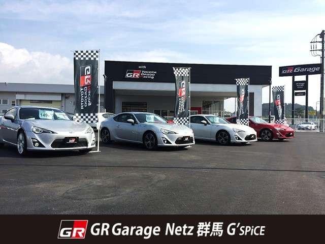 ネッツトヨタ群馬(株)GR Garage Netz群馬 G'SPiCE